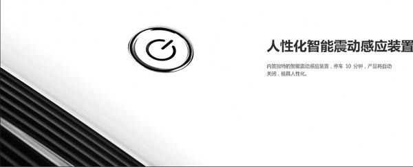 airpal 爱宝乐 AP010