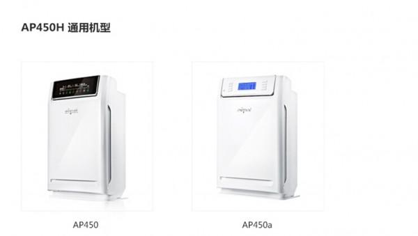 airpal-AP450H