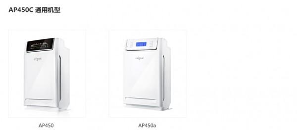 airpal-AP450C