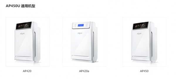 airpal-AP450U