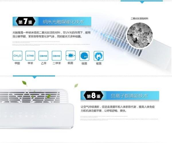 AP500C/AP500B空气净化清新机器家用负离子除甲醛烟尘